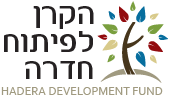 Hadera Development Fund